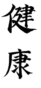 Logo_Kenko